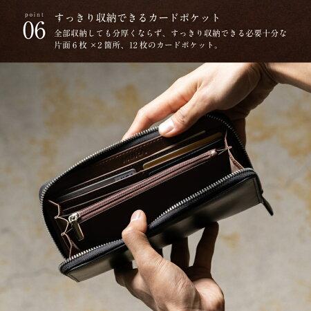 【MURA】8566_sl14