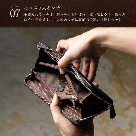 【MURA】8566_sl15