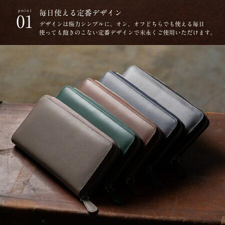 【MURA】8566_sl08