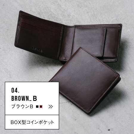【新作】二つ折り財布本革薄型