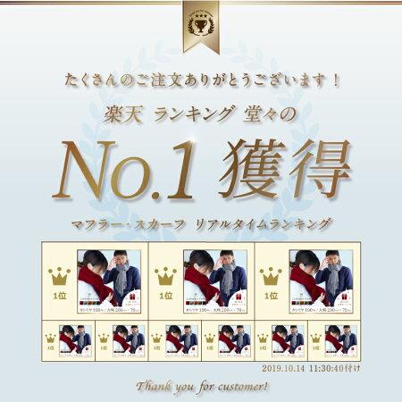 【カシミヤ100%】カシミヤカシミアマフラーストールレディースメンズ大判プレゼント贈り物BOX付きmura