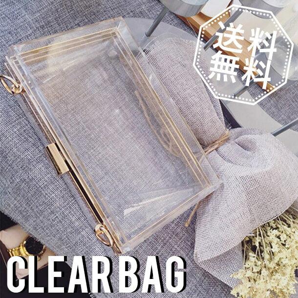 クリアバッグ ショルダー ゴールドチェーン シンプル 透明 かばん バッグ 鞄 おしゃれ かわいい ショルダーバッグ 斜めがけ
