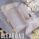 Clear_bag01_02