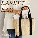 かごバッグ バスケットバッグ トートバッグ ショルダーバッグ 巾着付き バスケット トート ショルダー 巾着 A4 レディ…