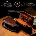 コインケース 財布 スキミング防止 イタリアンレザー ブライドルレザー 財布 薄型 メンズ 本革 大容量 収納 カード 牛…