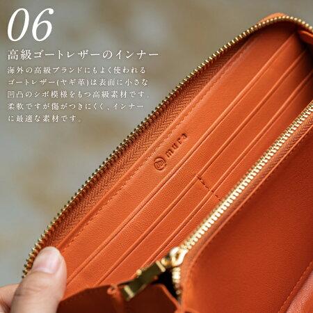 【mura】長財布レディースレザー本革スキミング防止機能付き財布ウォレットおしゃれ財布送料無料大人鞄個性的きれいめ
