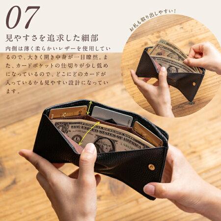 ミニ財布レディース