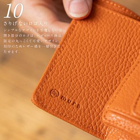 【mura】ミニ財布レディースレザー本革スキミング防止機能付き三つ折り財布コンパクトウォレットおしゃれ小銭入れ財布ボックス型小銭入れ送料無料大人鞄個性的きれいめ