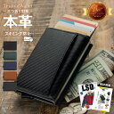 MURA ミニ財布 本革 三つ折り スキミング防止 RFID 財布 メンズ レディース スライド カードケース 小さい財布 カード…
