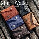 【MURA】マルチウォレット マルチ財布 本革 革 財布 薄型 コンパクト財布 フラグメントケース コンパクト レディース …
