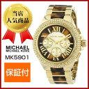マイケルコース Michael Kors MK5901 Women's Chronograph Camille Tortoise and Gold-Tone Stainless Steel Bracele…