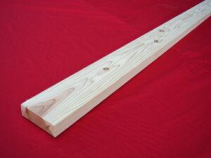 群馬県産杉(スギ)板材4枚セット【長さ1.0m×厚さ3.0cm×巾10.5cm】無垢材 乾燥(KD)木材 特一等群馬県産木材 プレナー仕上