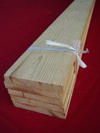 杉(スギ)板材5枚セット 群馬県産材【長さ3000mm×厚さ15mm×巾105mm】グリーン(未乾燥)木材 無垢材 特1等