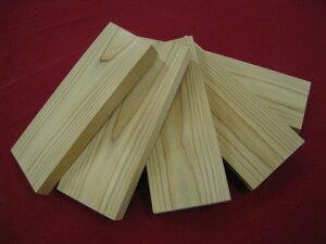 工作用にぴったり!! お手軽サイズ!!杉(スギ)板材 群馬県産木材5枚入  一枚当りのサイズ【長さ30.0cm×厚さ2.5cm×巾12.0cm】無垢材 人工乾燥材【送料無料】