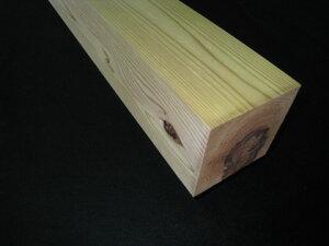 杉(スギ)角材3m【長さ3000mm×厚さ90mm×巾90mm】無垢材 杉 天然杉 国産 木材 工作 DIY 角材 90角 9cm角