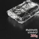 ジェルワックス 200g キャンドル用 【 ジェルキャンドル ハーバリウム クリアキャンドル ゼリーキャンドル キャンドル…