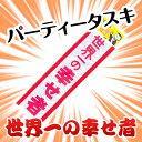 Ji4005 main01