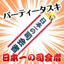 Ji4009 main01