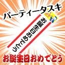 Ji4043 main01
