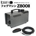 Lc0204 main01