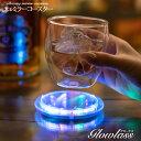 [メール便 6点まで可] 光るミラーコースター【光る コースター パーティー おしゃれ コースター セット 光る LED 発光…
