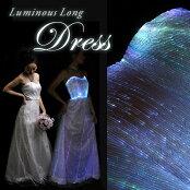 光るドレスルミナンスロングドレスフリーサイズ
