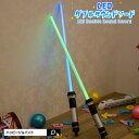 LEDダブルサウンドソード 2本セット 【ライトセーバー 光る刀 光る 光る剣 光るソード カラーチェンジ スターウォーズ…