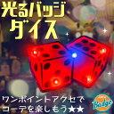 Bk0283 main01