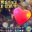 Bk0288_main01