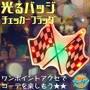 Bk0298 main01