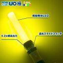 ターンオン UO 極 ネオン《全4色》【TurnON PENLa ペンラ UO ユーオー サイリウム 電池式 led ペンライト コンサート …