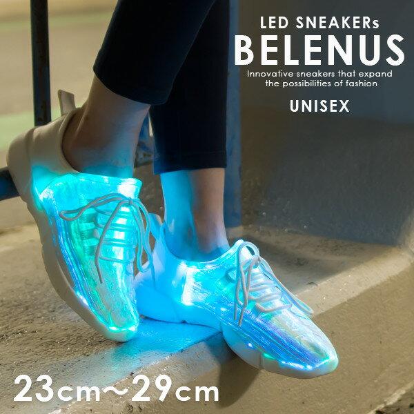 LEDスニーカー BELENUS(べレヌス)【光る靴 大人 大人用 光るスニーカー 光るシューズ 光る ダンスシューズ ランニングシューズ ルームシューズ フェス パーティー ファッション オルチャン くつ レディース メンズ K-POP HIPHOP ダンス衣装 おしゃれ 暗闇 フィットネス】