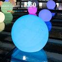 防水 LED インテリア ライト MOON LIGHT BALL 50 充電式【led イルミネーション 屋外 ...