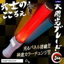 Ki0071 main02