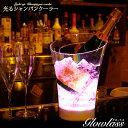 光るシャンパンクーラー マルチカラー 充電式 GLOWLASS【パーティー LED リモコン 光る ボトルクーラー ワインクーラ…