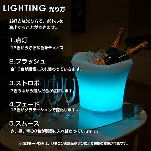 光るワインクーラー
