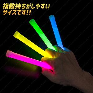 サイリウムライト10本セット