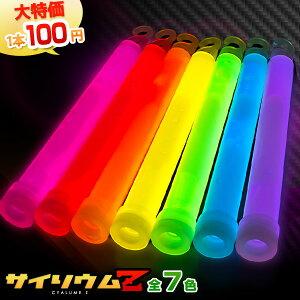 激安サイリウムライト