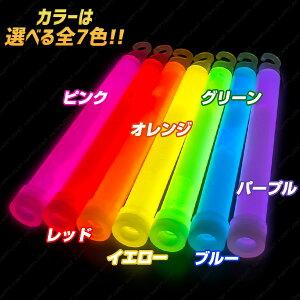 サイリウムライト25本バルクセット