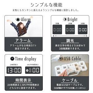 立体のデジタル表示がお洒落な時計デジタルクロック