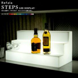 LED ディスプレイ STEPS(ステップス)〔光る ボトルスタンド 台座 ひな壇 BAR バーアイテム ワイン ウイスキー お酒 コレクション ステージ ボトルステージ カウンター テーブル お洒落 光る台座 充電式 防水 ディスプレイ ひな壇 〕