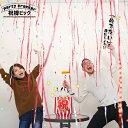 祝樽ビッグ【パーティー クラッカー パーティーグッズ お祝い お祝いグッズ 祝い事 出産 入賞 合格 開業式 オープニン…