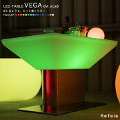 充電式で防水。リモコンで色変更、調光も可能な光るテーブル