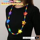 光る スターネックレス【光るネックレス レインボー スター 星 星型 光るアクセサリー 首飾り パーティーグッズ ビー…