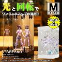 ホビージャパン 掲載 STAGE 360《Mサイズ》【 フィギュアケース コレクションケース アクリルケース ショーケース LED…