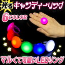 Bk0037 thum01