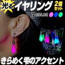 Ki0048 main01