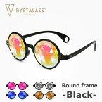 RYSTALASS,リスタラス,KaleidoscopeGlasses,カレイドスコープグラス,カレイドグラス