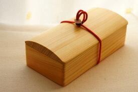 ひのきの弁当箱 S クリア お弁当箱 弁当箱 ランチボックス bento 木製 木 ひのき 桧 女性 ナチュラル クリア ウレタン塗装 上品 おしゃれ 550ml 父の日 母の日 送料無料