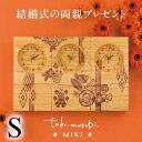 """結婚式で両親に贈る 木目がつながる3連時計【MIKI STORY""""E"""" S】メッセージ刻印OK/最短3日後発送/1本の木から作る時計で「つながる絆」…"""